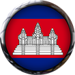 Cambodia Flag button