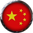 China button